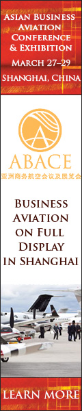 Asian Business Aviation Conference &amp; Exhibition (ABACE2012)